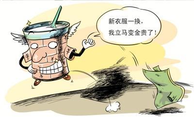 """多美滋奶粉借换装提价 北京""""优阶""""系列涨两成"""