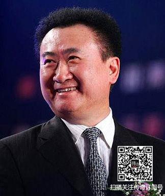 """""""王""""的传奇——王健林"""