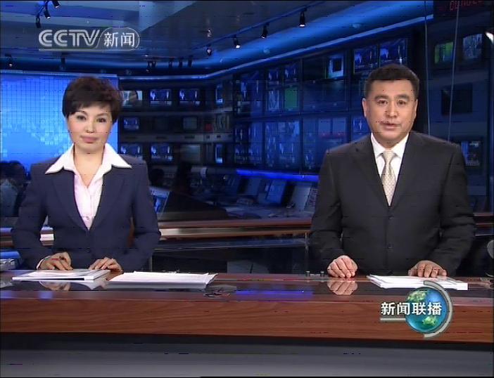 http://c-invest.com.cn/class/news/637517800.html
