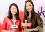 张天爱6:中国女人很能干 未来十年中国会成主流