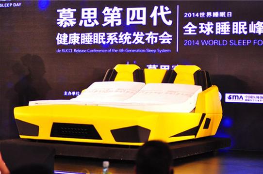 慕思是中国健康睡眠产业的领导品牌