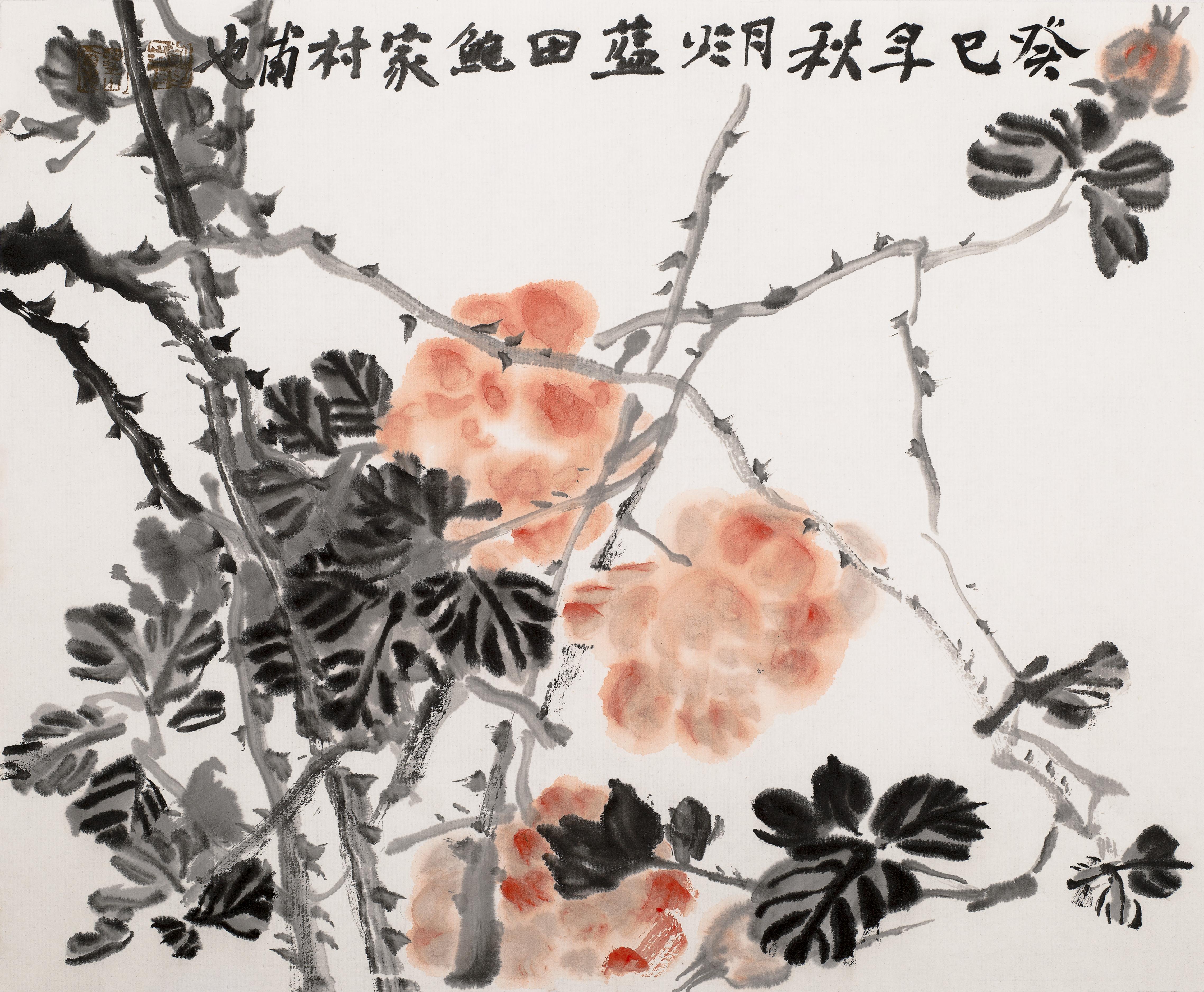 凤凰陕西书画频道个人专栏图片
