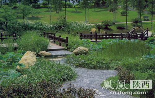 岭南植物公园