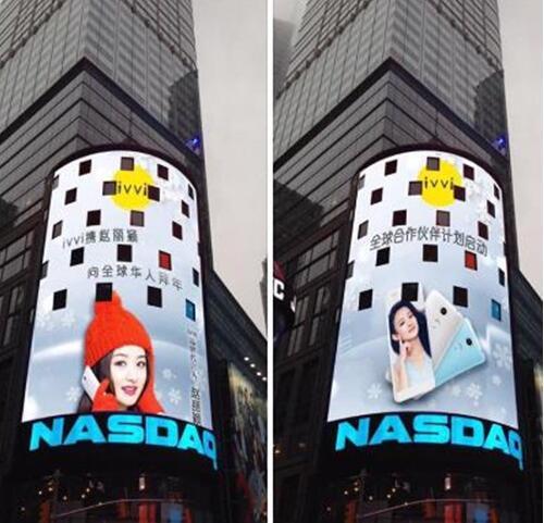 那些闪耀在纽约时代广场上的中国品牌