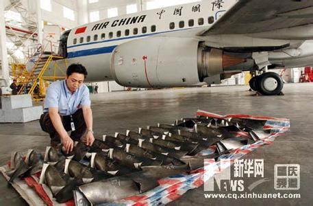 中国航空发动机压气机试验获突破 多项指标创纪录