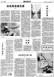 二战日军攻克新加坡屠杀华人 五万华人几遭斩尽杀绝