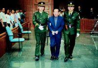 成克杰/首个贪腐被处死国家级领导成克杰