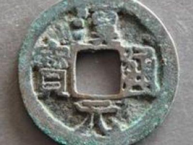http://www.weixinrensheng.com/lishi/904795.html