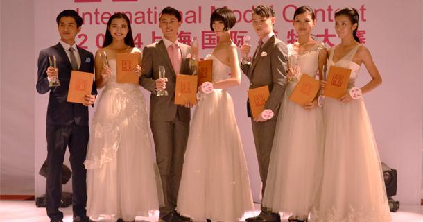 2014上海国际模特大赛广西总决赛落幕