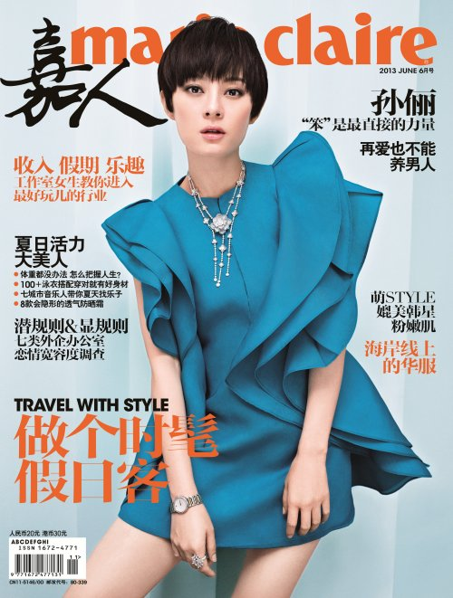 《嘉人》6月刊孙俪:笨是最直接的力量