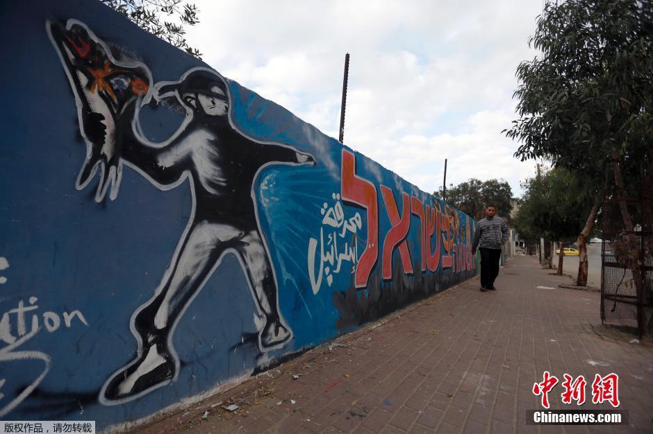 街头涂鸦.加沙地带约有180万人口,涂鸦成为了当地表达个人观点