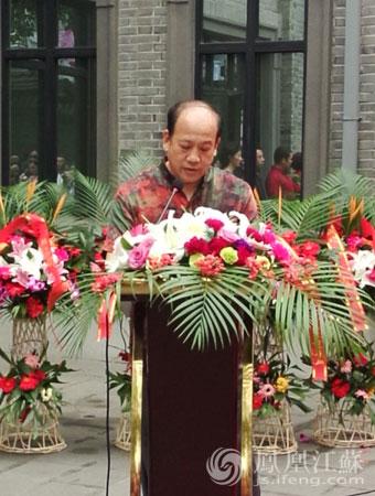 大土三阳山水画艺术研究中心揭幕仪式在宁举行