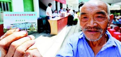 国内部分代表性动漫节 武汉动漫节入列