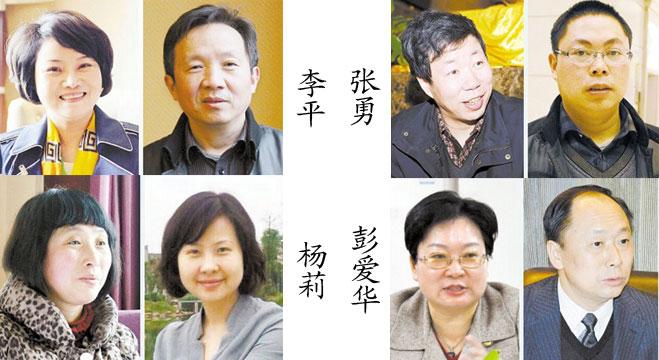 4对政协委员同名同姓