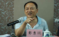 彭秀琍委员:两份提案带来2500万元农业资金