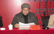 廖炎秋委员呼吁建立失独家庭养老扶助制度