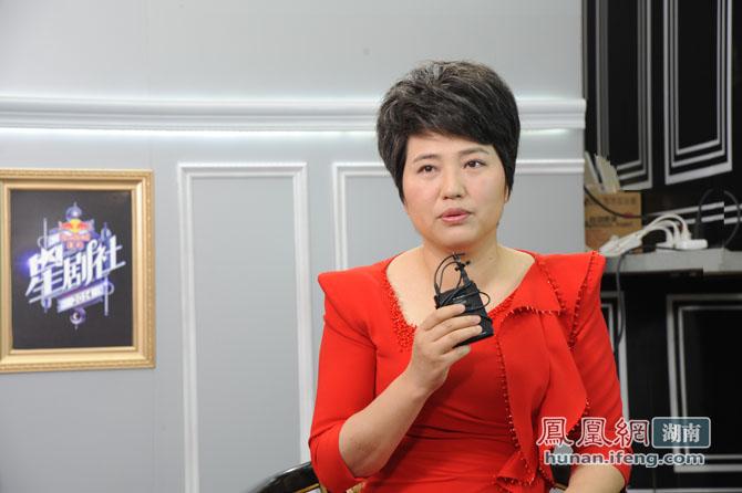 张丹丹专访现场