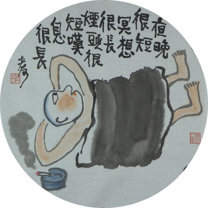 何立伟漫画:夜晚很短冥想很长