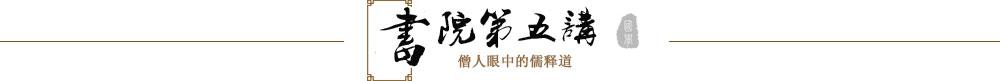 全球华人国学大典