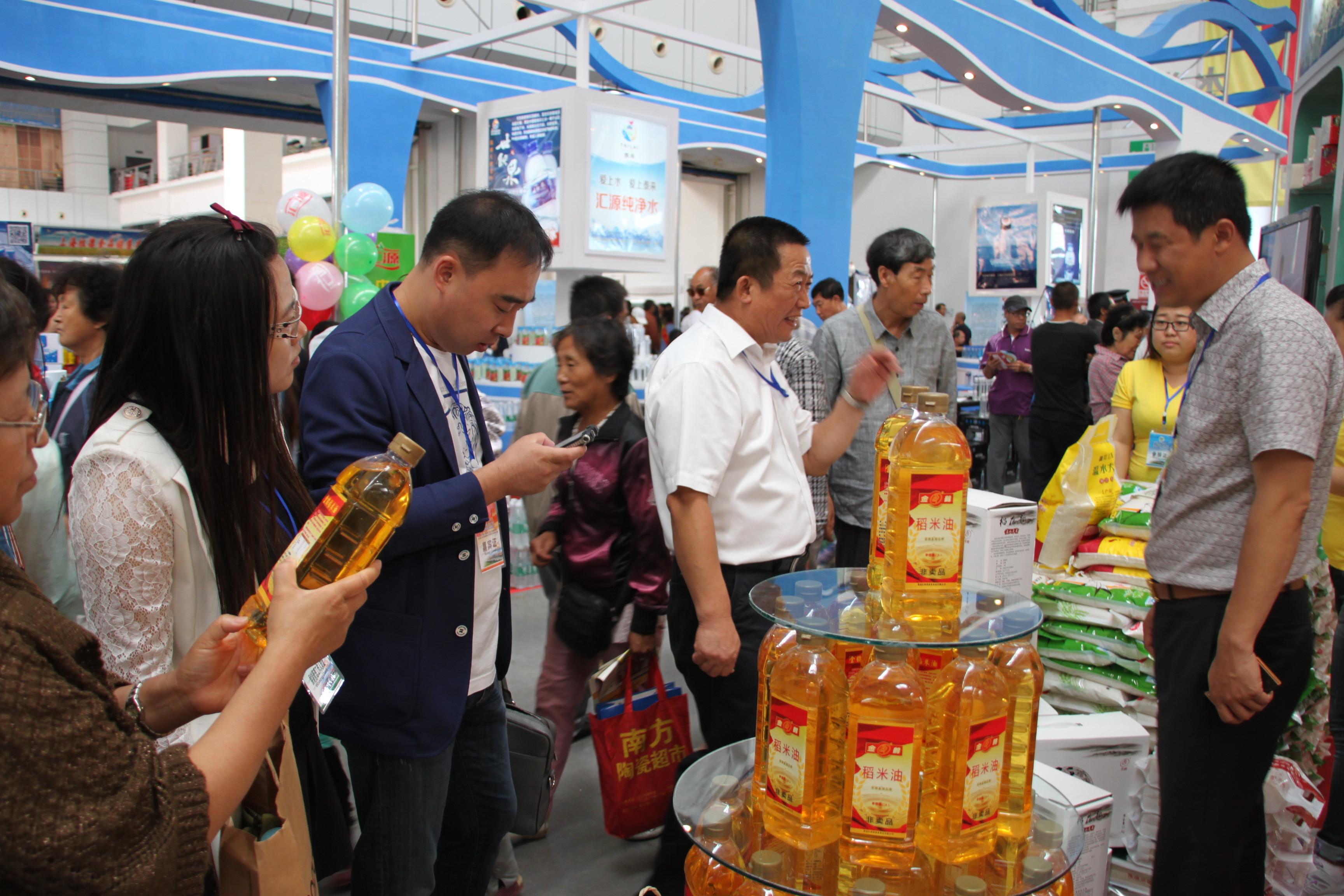 齐齐哈尔第十五届绿色食品博览会启幕