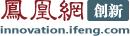凤凰网创新发现logo