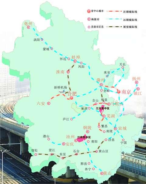 """解读:城际铁路 畅通区域""""微循环""""(图)_安徽频道_凤凰网"""