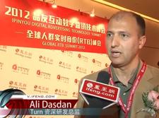 Ali Dasdan:中国RTB发展可以学习美国