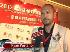 Ryan Pestano:RTB起步阶段首要弄清专业概念
