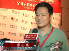 廖志强:向世界先进企业学习利用RTB