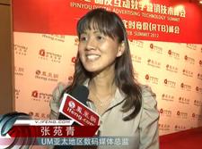 张苑青:中国发展RTB不缺少数据