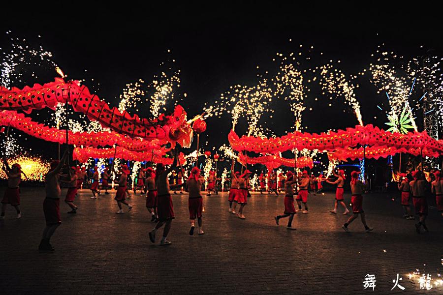 中秋节民族习俗