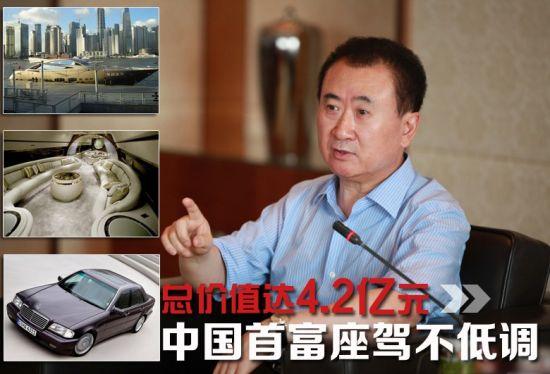 林1个小时的收入就能达424万人民币,买奔驰宝马仅需10分钟.高清图片