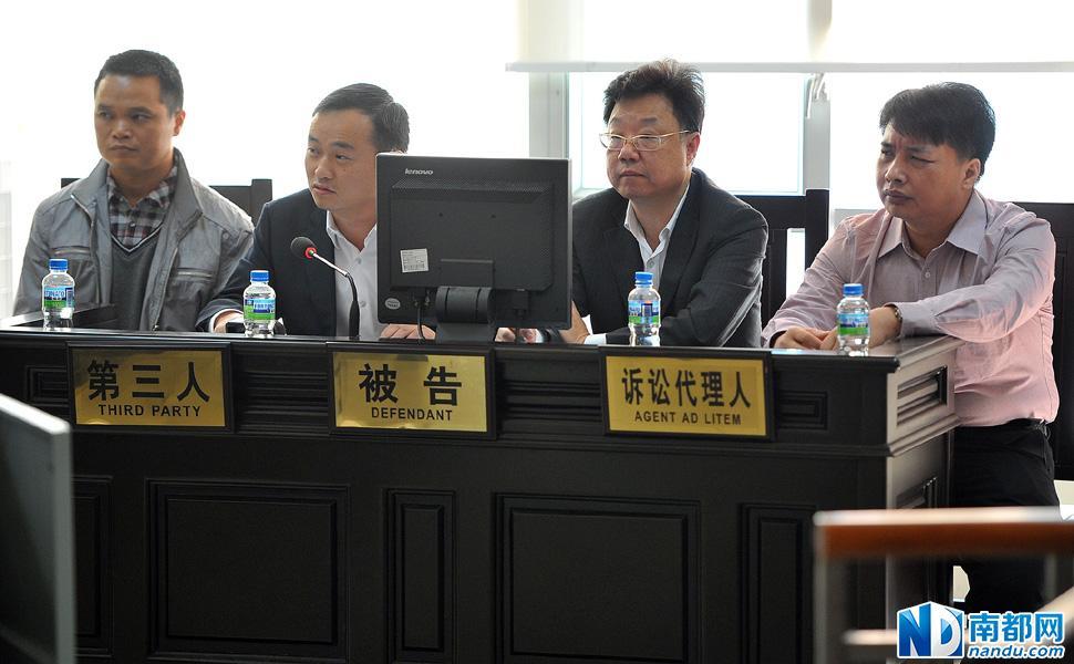 东莞市民告社保局 局长携33名分局局长出庭_广