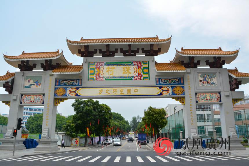 http://gz.ifeng.com/gaoqing/detail_2015_08/18/4247274_0.shtml
