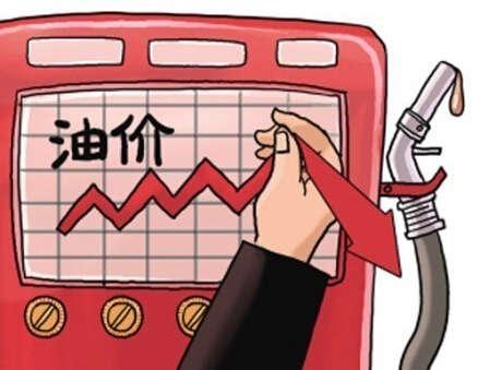今日油价调整最新消息:今年最大降幅!汽油消费
