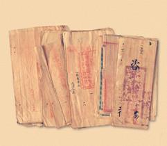 咸丰时期财政亏空