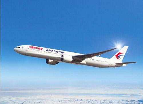 武汉昆明航班   青岛-石家庄-兰州-石家庄-青岛航线航班,执飞机型a