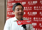 程国有:青岛的发展机遇大于挑战
