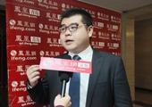 姜胜凡:国内大宗商品市场无定价权 这是最大的悲哀