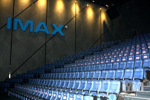 据悉,cgv星聚汇影城(青岛万象城店)的imax厅是目前华北地区最大的imax
