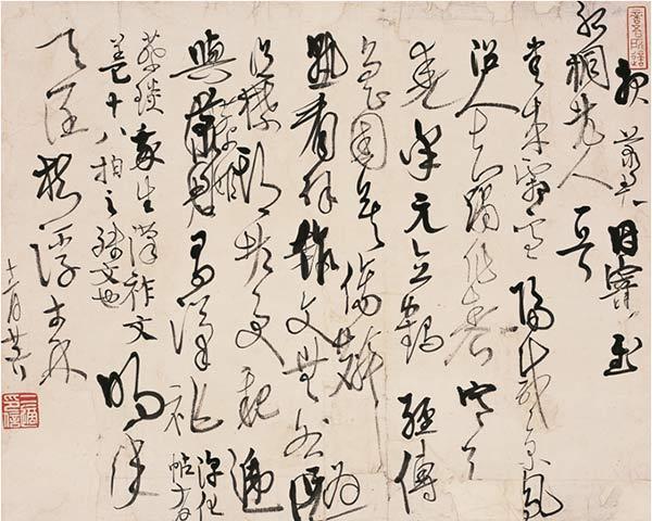 高二适(1903-1977),江苏姜堰区兴泰镇小甸址人。原名锡璜,中年曾署瘖盫,晚年署舒凫。斋号证草圣斋、孤桐堂。当代著名学者、诗人、书法家,其善书法,尤擅草书。1963年经章士钊引荐,被聘为江苏省文史馆馆员。在文史哲、诗词、书法的研究和创作方面成果卓著。著有《新定急就章及考证》、《校录》、《刘宾客辨易九流疏记》、《高二适书法选集》等。