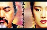 http://ent.ifeng.com/idolnews/yuping/detail_2012_01/10/11871068_0.shtml