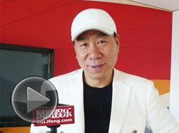 张伟平:没想过投拍除张艺谋之外的电影