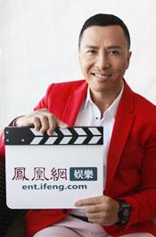 甄子丹:中国人不再狂热武术 大众嗜好在唱歌上