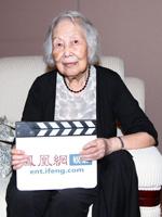 苏秀谈译制片现状:时间太紧 报酬太低