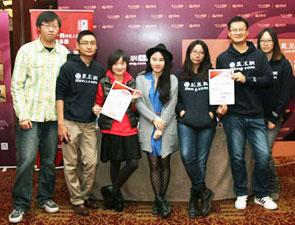 凤凰娱乐助阵第四届中国文化娱乐年会
