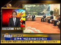 吕宁思:连战访京或为了解大陆新领导班子