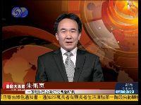 """朱卫东: 习近平或制定""""习式""""对台新政"""