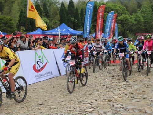冈山杜鹃花节 山地自行车骑行乐 开幕图片