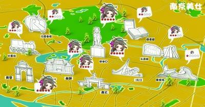 这两张手绘地图在手绘的简易南京地图之上,用男女卡通头像标出了美女